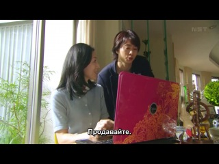 [2013] Семейная игра / Kazoku game [6/10]